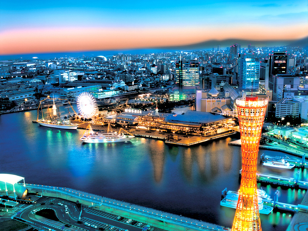 3 Reasons Why Kobe is The Must-Visit Destination   Japan Guide